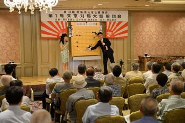 Nihon Ki-in Summer Camp Lecture